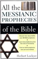 All the messianic prophecies