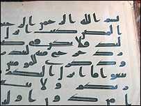 Othman Koran