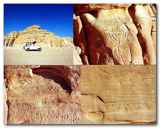 sinai sandstone inscriptions