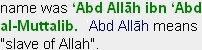 slave of allah
